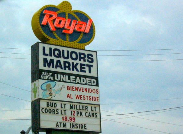 Royal_Liquors_Southwest_Blvd_Kansas_City