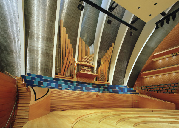 The Kauffman Casavant Organ Courtesy of the Kauffman Center