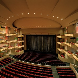 Muriel Kauffman Theater Courtesy of the Kauffman Center